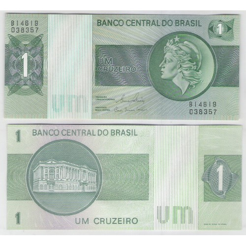 C132 - 1 Cruzeiro, 1980, Estampa B, Ernâne Galvêas e Carlos G. Langoni, fe.