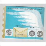 B-049 - 1981 - 50 Anos do Clube Filatélico do Brasil. Selo sobre selo.