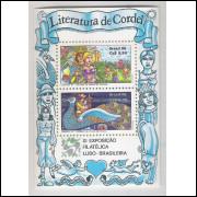 B-073 - 1986 - Lubrapex XI - Exposição Filatélica. Literatura de Cordel. Porcina, pavão.