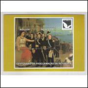 B-083 - 1989 - Centenário da Proclamação da República. Pintura.
