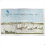 B-092 - 1992 - XIV Lubrapex. Exposição Filatélica. Caravelas, embarcações.