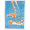B-094 - 1993 - Campeonato Sul Americano de Desportos Aquáticos. Natação.