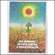 B-105 - 1996 - Dia Mundial de Luta Contra a Desertificação. Sol e seca.