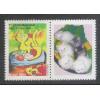 C-2560 - 2004 Selo Personalizado - Gatinhos. 1o porte nacional não comercial.