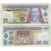 Guatemala - (nova) 5 Quetzales, 2010, fe. Personagem, General Justo Rufino. Educação. Polímero.