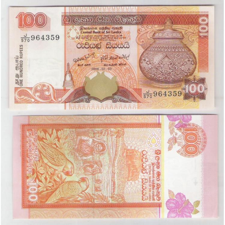 Sri Lanka - (P.118c) 100 Rupees, 2005, fe. Fauna, aves, pássaros.