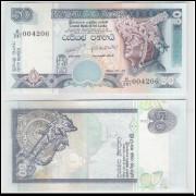 Sri Lanka - (P.117e) 50 Rupees, 2006, fe.