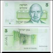 Israel - (P.44) 5 Sheqalim, 1978, fe. Personagem, Chaim Weizmann.