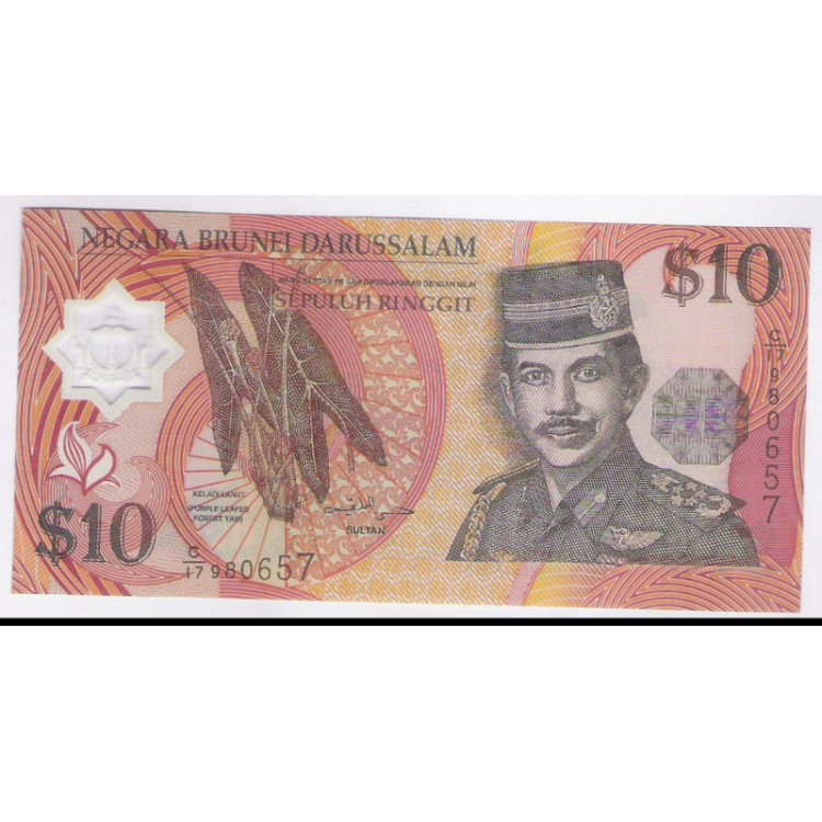 Brunei - (P.24b) 10 Ringgit, 1998, fe. Personagem, Sultão Hassanal  Bolkiah. Polímero