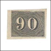 I-15 Brasil Império, 1850, 90 Réis, Olho de Cabra, Excelentes margens. Belo exemplar.