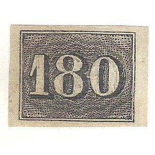 I-16 Brasil Império, 1850, 180 Réis, Olho de Cabra, Excelentes margens. Belo Exemplar.