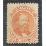 I-29 Brasil Império, 1866, 500 Réis, Dom Pedro II, picotado, novo com goma. Bela cor.