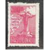 1934 - C-78A - Visita do Cardeal Pacelli (Pio XII), 300 Réis, 2a tiragem, cereja, novo, sem goma. *