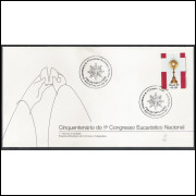 FDC-307- 1983 - Cinquentenário do 1o Congresso Eucarístico Nacional. Religião.