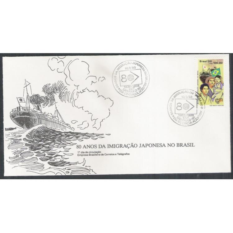 FDC-447 - 1988 - 80 Anos da Imigração Japonesa no Brasil. Bandeira.