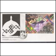 FDC-667 - 1996 - Centenário do Teatro Amazonas.