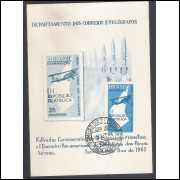 FO22 - 1965 3a Exposição Filatélica e 1o Encontro Pan-Americano de Filatelistas das Forças Aéreas.