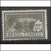 CO023A - 1928 - Bicentenário do Café no Brasil. B DE BICENTENÁRIO PARTIDO.
