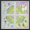 2003 - C-2534-37 - Brincadeiras e jogos de rua. Pipa, Bete, Pula Corda e Bambolê. Criança, infantil.