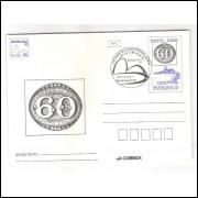 BP-165 Brasil 1983, Brasiliana, 140 Anos da Emissão dos Olhos-de-Boi, 60 Réis, carimbo comemorativo.