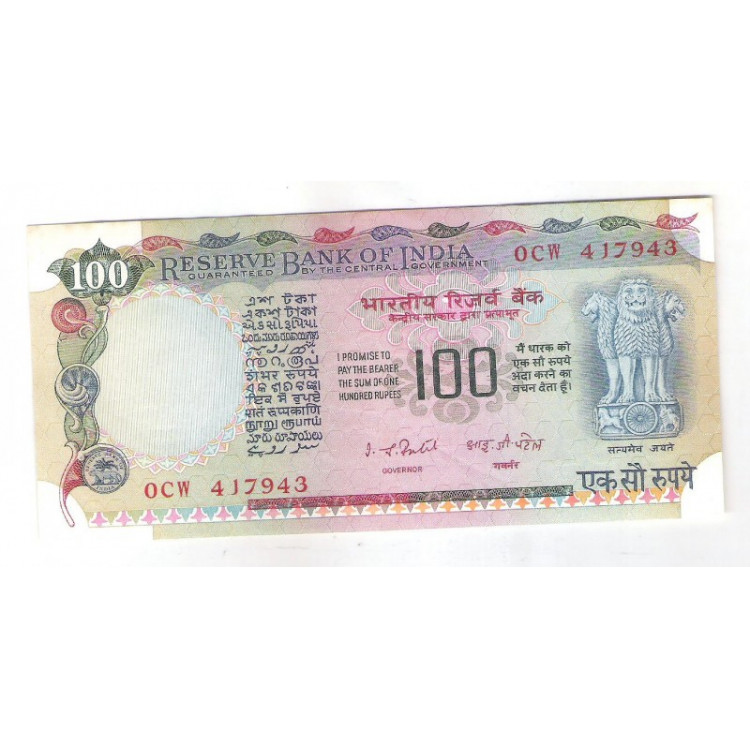 India (P.86a) - 100 Rupees, 1979, soberba.