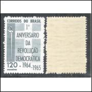 C-523Y - MARMORIZADO - 1965 - 1o Aniversário da Revolução Democrática.