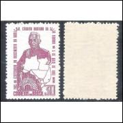 C-526Y - MARMORIZADO - 1965 - Centenário de Nascimento do Marechal Cândido Rondon.