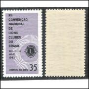 C-527Y - MARMORIZADO - 1965 - XII Convenção Nacional de Lions Clubes do Brasil.