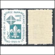 C-533Y - MARMORIZADO - 1965 - 1o Jamboree Panamericano. Escotismo