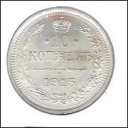 Rússia, 10 Kopeks 1915, Nicolau II, prata, soberba.