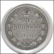 Rússia, 20 Kopeks 1913, Nicolau II, prata, mbc/s.