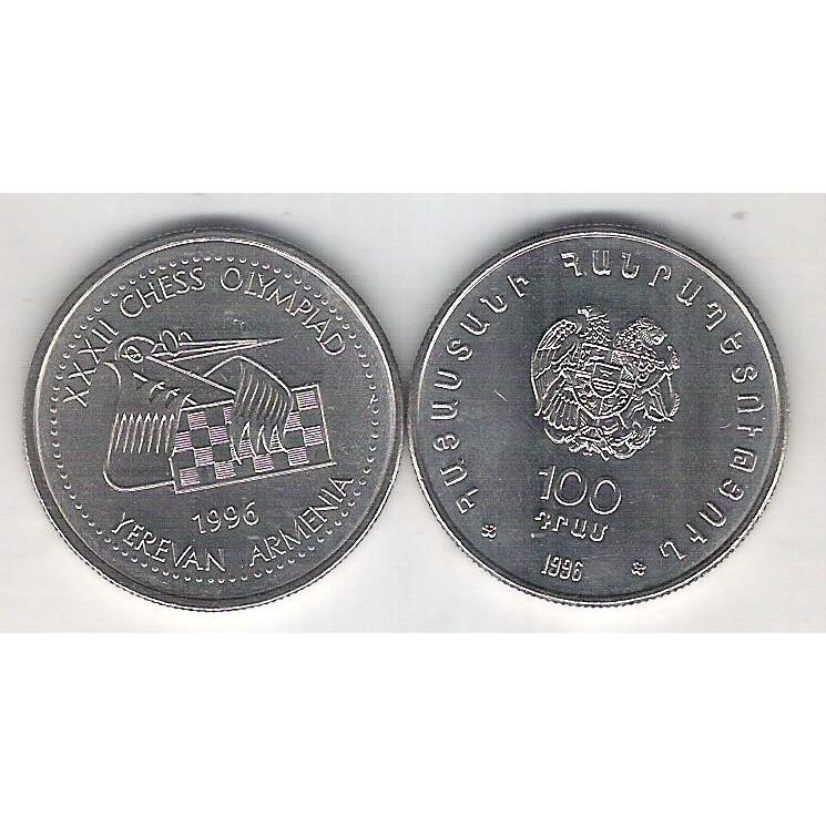 Armênia, 100 Dram, 1996, Olimpíadas, Xadrez, fc.