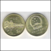 China, 5 Yuan, 2006, Palácio de Verão, fc.