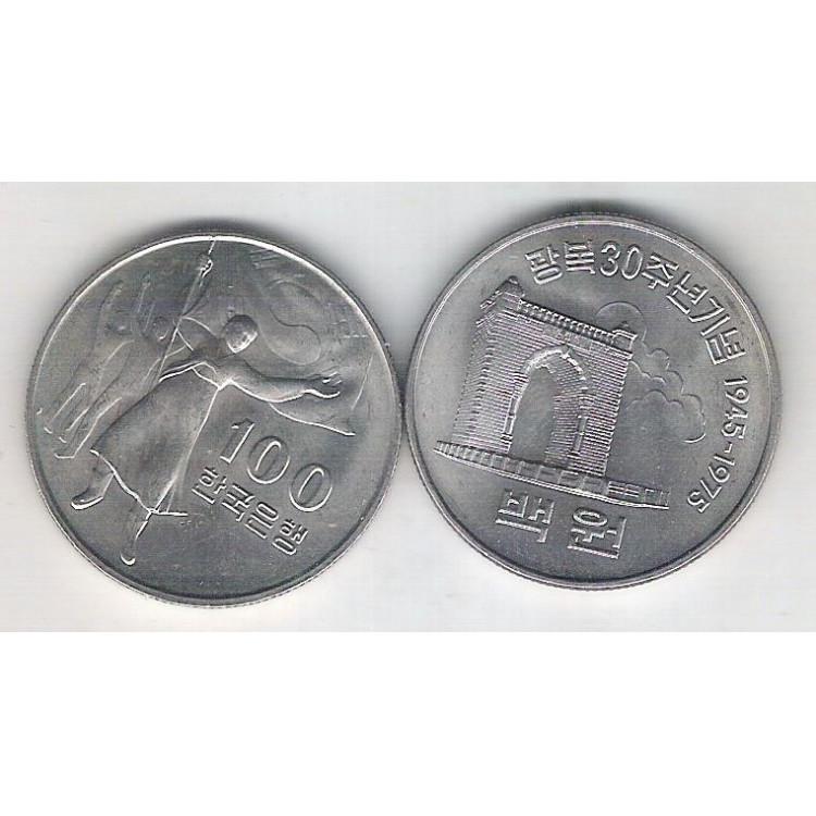 Coréia do Sul, 100 Won, 1975, fc.