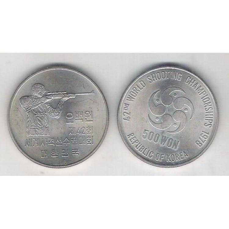 Coréia do Sul, 500 Won, 1978, fc. Esportes, Tiro.