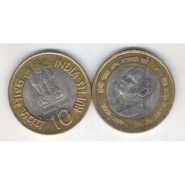 Índia, 10 Rupees, 2008-2009, bimetálica, s/fc