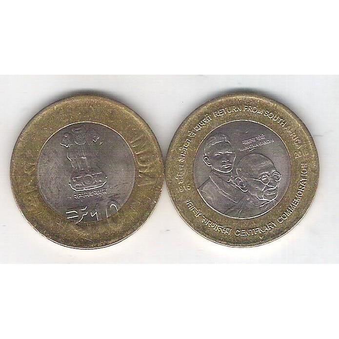 Índia, 10 Rupees, 2015, bimetálica, s/fc. Personalidade, Ghandi.