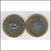 Irã, 250 Rials 2003, Bimetálica, FC.