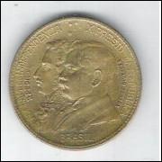 1922 - 1000 Réis, bronze-alumíniio, soberba (s), Comemorativa, Centenário da Independência.