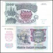 Rússia (P.252) - 5000 Rublos, 1992, fe. Catedral.