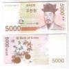 Coréia do Sul (P.55) - 5.000 Won 2006, fe.