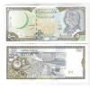 Síria (P.110) - 500 Pounds 1998, fe. Represa, barragem, agricultura.