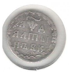 Rússia, 3 Kopeks 1704, prata, mbc. Pedro I -O Grande-. RARA.