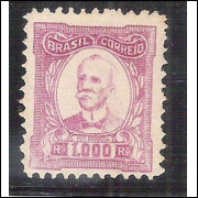 1925 - 335 - 1000 Réis, Ruy Barbosa, chapa original, filigrana F vertical, novo sem goma.