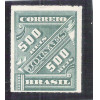 J-16 Brasil - 1889 - Selo para Jornal, 500 Réis, novo, sem goma.