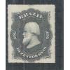I-35 Brasil Império, 1876, 200 Réis, Dom Pedro II, percê, novo.