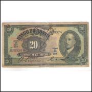 R205a - 20 Mil Réis, Banco do Brasil, 2a estampa, 1930, bc/mbc. Arthur Bernades.