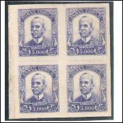 1934/36 - 295 Es SD -  Série Vovó, 500 Réis, SEM DENTEAÇÃO, sem filigrana, QUADRA. Rui Barbosa.