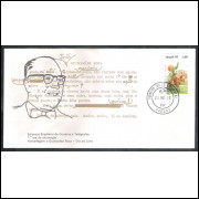 FDC-165- 1978 - Dia do Livro - Guimarães Rosa. Literatura. Carimbo 1o Dia - Santa Maria