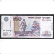 Rússia (P.271) - 500 Rublos, 1997 (2010), soberba. Caravela.